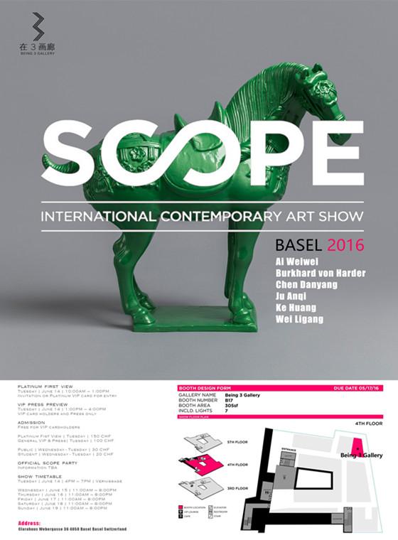 2016年SCOPE巴塞尔艺术博览会,时间:6月14日——6月19日|在3画廊展位号B17 SCOPE BASEL 2016 :JUNE 14-19|Being3 gallery B17