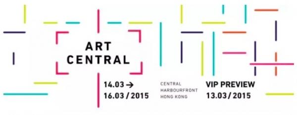 香港艺术中心 在3画廊展位E02 Art Central HK